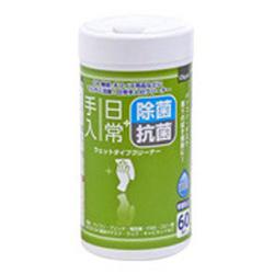 OAクリーナー[除菌・抗菌タイプ](ボトル60枚入り) DGCWB5060