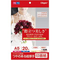 インクジェット用 印画紙 超厚手 A5 20枚 JPSK2A520 [A5 /20枚〜]