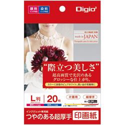 インクジェット用 印画紙 超厚手 L判 20枚 JPSK2L20 [L判 /20枚〜]