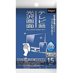 テレビ・光沢画面ウエットタイプクリーナー(携帯タイプ・15枚)DGCW-K4015