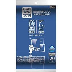 テレビ・光沢画面ウエットタイプクリーナー(大判タイプ・20枚)DGCW-L4020