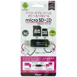 CRW-DSD63BK microSD/SDカード専用カードリーダー Digio2 ブラック [USB2.0/1.1 /スマホ対応]