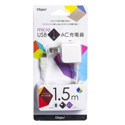 スマートフォン対応[micro USB] AC充電器 (1.5m・ホワイト) JYU-AC111W