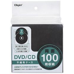 100枚収納 CD・DVD対応 不織布ケース (ブラック) DVD-002-050BK