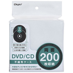 200枚収納 CD・DVD対応 不織布ケース (ホワイト) DVD-002-100W