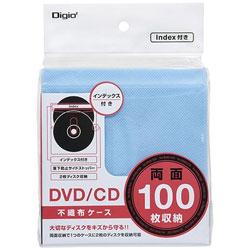 100枚収納 CD・DVD対応 インデックス付き不織布ケース (ミックス) DVD-004-050MIX
