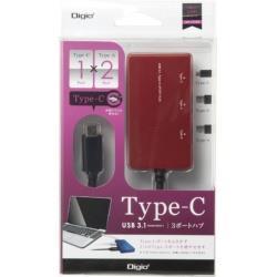 UHC3103R(レッド) USB-C 3.1ハブ[3ポート:Type-Cx1/Type-Ax2・Mac/Win]