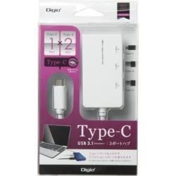 UHC3103W(ホワイト) USB-C 3.1ハブ[3ポート:Type-Cx1/Type-Ax2・Mac/Win]