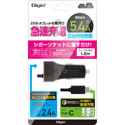 カーチャージャー QC3.0対応Type-Cケーブル+USBポート搭載 ブラック JYUDCU01BK