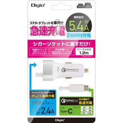 カーチャージャー QC3.0対応Type-Cケーブル+USBポート搭載 ホワイト JYUDCU01W