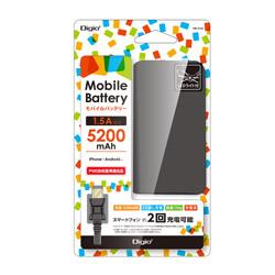 MB-0156BK(ブラック) スマートフォン対応[micro USB/USB給電] USBモバイルバッテリー +micro USBケーブル (5200mAh・1ポート)