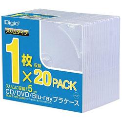 20枚収納 Blu−ray CD DVDプラケース スリムタイプ (1枚×20・クリア) CD-084-20