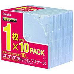 10枚収納 Blu−ray CD DVDプラケース スタンダード (1枚×10・クリア) CD-085-10
