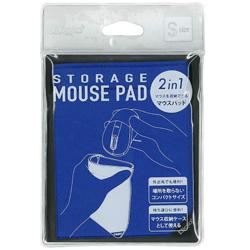 マウスパッド[150x120x8.5mm] マウス収納可能 Sサイズ ブルー MUP919BL