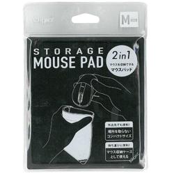 MUP920BK(ブラック) マウスパッド[160x140x8.5mm] マウス収納可能 Mサイズ