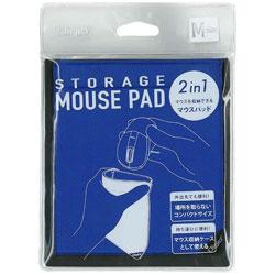 MUP920BL(ブルー) マウスパッド[160x140x8.5mm] マウス収納可能 Mサイズ
