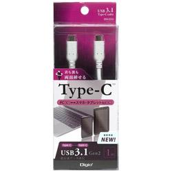 1.0m[USB-C ⇔ USB-C]3.1 Gen2ケーブル ホワイト ZUH-CC3210W