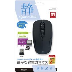 ワイヤレス IR LEDマウス[USB・Win・3ボタン] MUSRIT126BK ブラック
