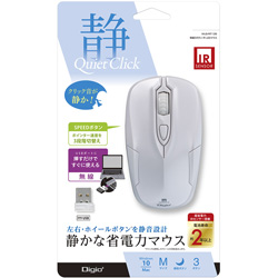 ワイヤレス IR LEDマウス[USB・Win・3ボタン] MUSRIT126W ホワイト
