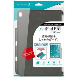 10.5インチiPad Pro用 背面保護ケース ナカバヤシ ブラック TBC-IPP1705BK