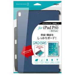 10.5インチiPad Pro用 背面保護ケース TBC-IPP1705BL ブルー