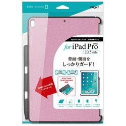 10.5インチiPad Pro用 背面保護ケース TBC-IPP1705P ピンク