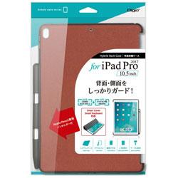 10.5インチiPad Pro用 背面保護ケース TBC-IPP1705R レッド