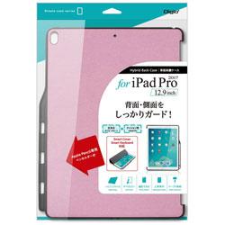 12.9インチiPad Pro用 背面保護ケース TBC-IPP1715P ピンク