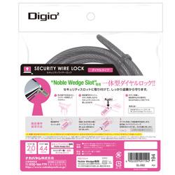 Nakabayashi セキュリティロック Noble Wedge専用 SL062
