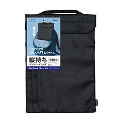 Nakabayashi ノートパソコン対応[MacBook Pro・Air / 13インチ] インナーバッグ  ブラック SZC-MAP1304BK