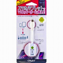 ZUH-OTG01W タブレット/スマートフォン対応USB変換アダプタ(Android/USB A−USB microB 接続/USBホスト機能/100mm/ホワイト)