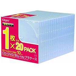 [20枚収納] Blu−ray CD DVDプラケース スタンダード (1枚×20・クリア) CD-085-20