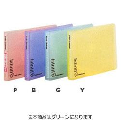 ミニホルダー 「プチクルールB7」 (B7サイズ/1段ポケット) HCC-B7-G (グリーン)