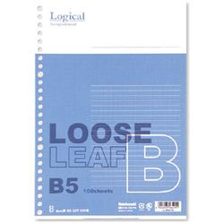 LLB501B スイング ロジカル ルーズリーフ(B5/B罫)