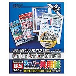 スーパー共用紙 (B5サイズ・100枚) MPP-B5