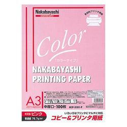 コピー&プリンタ用紙[カラータイプ](中厚口A3・100枚/ピンク) HCP-3101-P