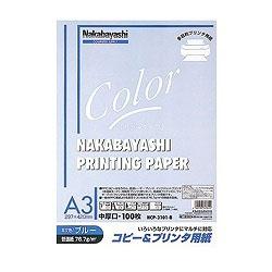 コピー&プリンタ用紙 ブルー (A3サイズ・100枚) HCP-3101-B