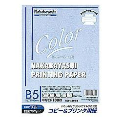 コピー&プリンタ用紙 ブルー (B5サイズ・100枚) HCP-5101-B