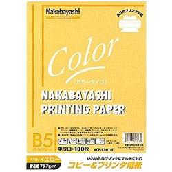 コピー&プリンタ用紙 イエロー (B5サイズ・100枚) HCP-5101-Y