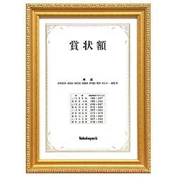 木製賞状額 金ケシ(JIS B5判/箱入り) フ-KW-200J-H