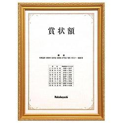 木製賞状額 金ケシ(JIS B4判/箱入り) フ-KW-205J-H