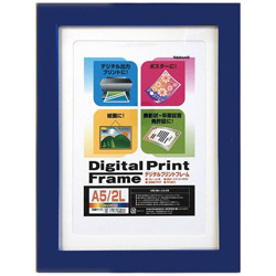 デジタルプリントフレーム A5判/2L判(ブルー) フDPWA5B