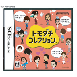 [Used] Tomodachi Collection [NDS]