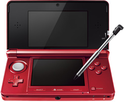 [Used] Nintendo 3DS body flare Red
