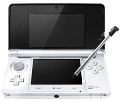 [Used] Nintendo 3DS body ice white