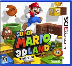 スーパーマリオ3Dランド【3DSゲームソフト】   [ニンテンドー3DS]