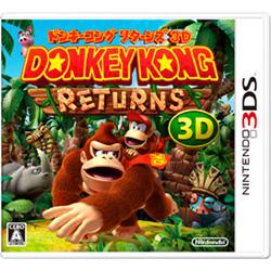 ドンキーコング リターンズ3D 【3DSゲームソフト】