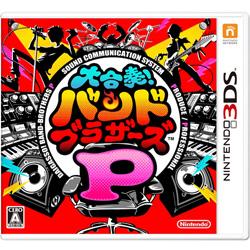 〔中古品〕大合奏!バンドブラザーズP【3DSゲームソフト】   [ニンテンドー3DS]