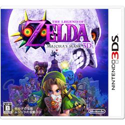 [Used] Kamen 3D [3DS] of The Legend of Zelda: Majora