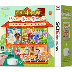 〔中古〕 どうぶつの森 ハッピーホームデザイナーニンテンドー3DS NFCリーダー/ライターセット【3DS】